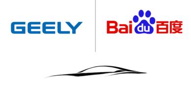 Китайский поисковый гигант Baidu создаст электромобиль совместно с Geely
